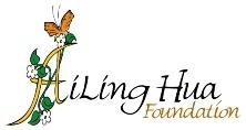 AilingHua-FinalLogo resized 5